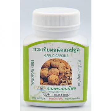 Garlic Capsule Thanyaporn Herbs Natural 100 Capsules