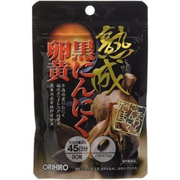 ORIHIRO aged black garlic egg yolk capsule