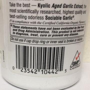 (New) Kyolic Aged Garlic Extract Cholesterol Formula 104 - 200 Capsules