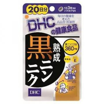DHC Supplement Black garlic polyphenols 20 days 60 Capsules Made in Japan A0986