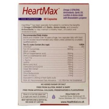 HEALTHAID HEARTMAX 60 CAPSULES - OMEGA-3 ANTIOXIDANTS, GARLIC OIL, LECITHIN